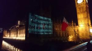 bahrainprotest5